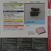 週刊Robi第47號-附件.jpg