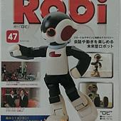 週刊Robi第47號-封面.jpg