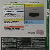週刊Robi第48號-附件.jpg