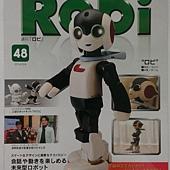 週刊Robi第48號-封面.jpg