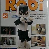 週刊Robi第49號-封面.jpg