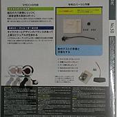 週刊Robi第50號-附件.jpg