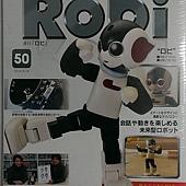 週刊Robi第50號-封面.jpg