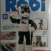 週刊Robi第51號-封面.jpg
