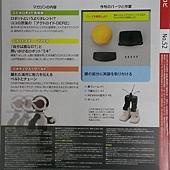 週刊Robi第52號-附件.jpg