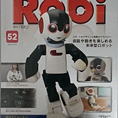 週刊Robi第52號-封面.jpg