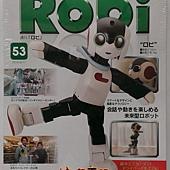 週刊Robi第53號-封面.jpg