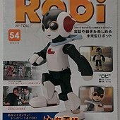 週刊Robi第54號-封面.jpg