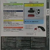週刊Robi第55號-附件.jpg