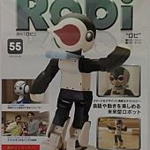 週刊Robi第55號-封面.jpg