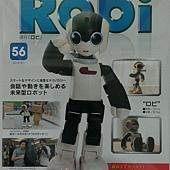 週刊Robi第56號-封面.jpg