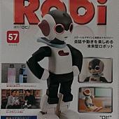 週刊Robi第57號-封面.jpg