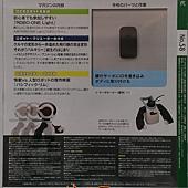 週刊Robi第58號-附件.jpg