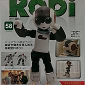週刊Robi第58號-封面.jpg