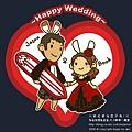 21889310:亞子送的新婚賀圖!