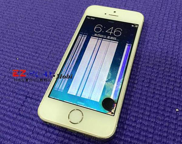 iphone 5s悲慘命運之泡水又摔機