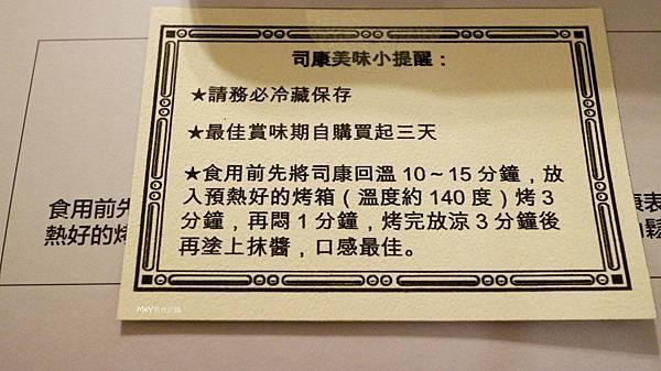IMG_6267-1.JPG
