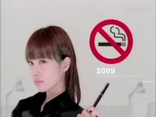 無菸新態度