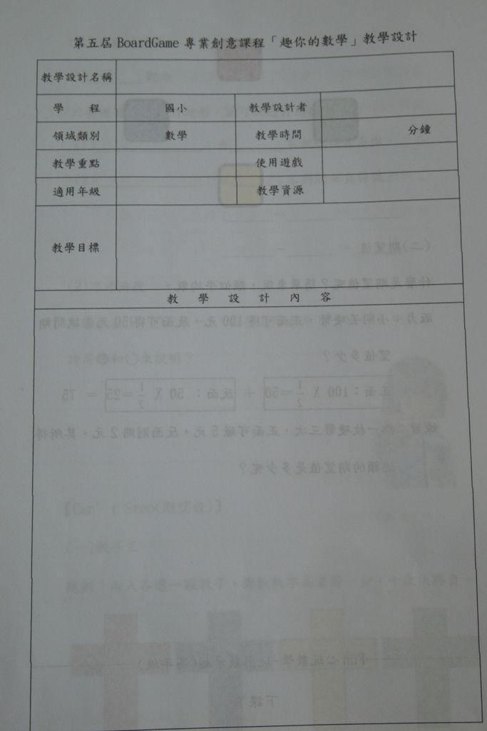 P2211951