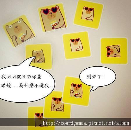 照片 (6)_副本