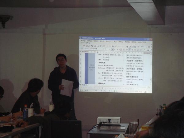 專業的高中老師分享數學與桌遊計算力