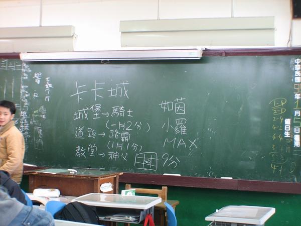 新和國小卡卡城體驗活動 (39).jpg