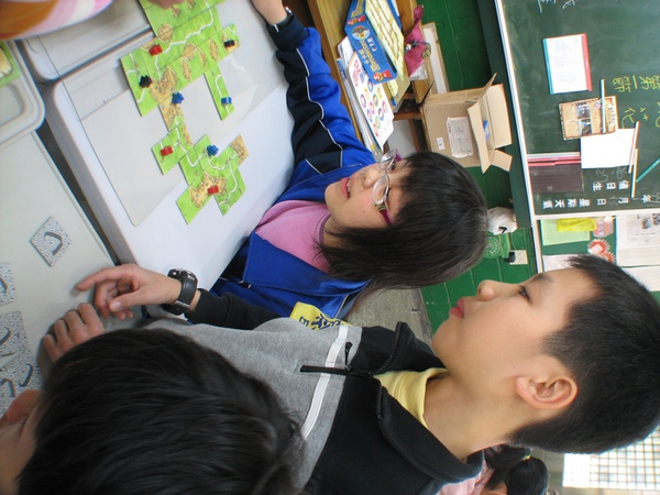 新和國小卡卡城體驗活動 (64).jpg