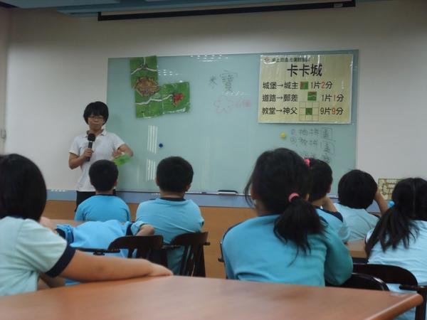 南門國小 (58).jpg