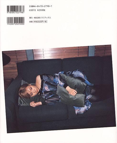 PhotoBook_Hitomi.Yoshizawa_8TEEN_096.jpg