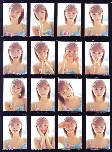 no_yossi089.jpg