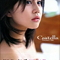 Castella__1_.jpg