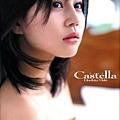 Castella__2_.jpg