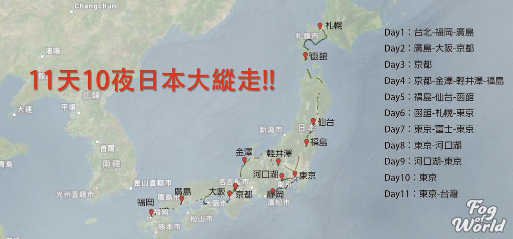 2017-2.jpg