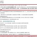 KLook_VIP2.jpg