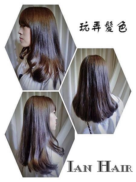 台北推薦燙髮 熱燙 溫塑燙 C字燙