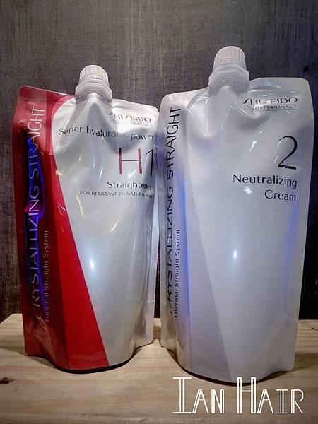 SHISEIDO 資生堂 水質感燙髮劑 H1H2