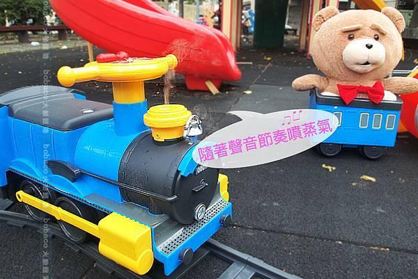 火車蒸氣.jpg