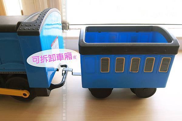 可拆卸車廂.jpg