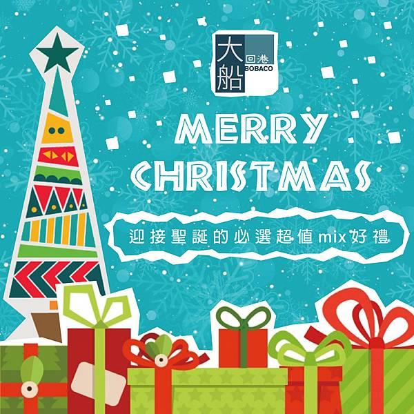 2016聖誕節FB圖-01-01.jpg