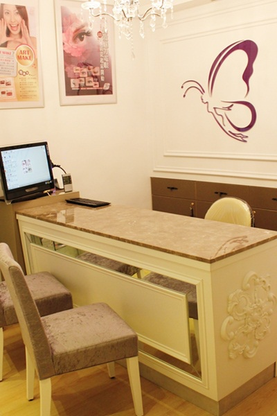service room-2.JPG