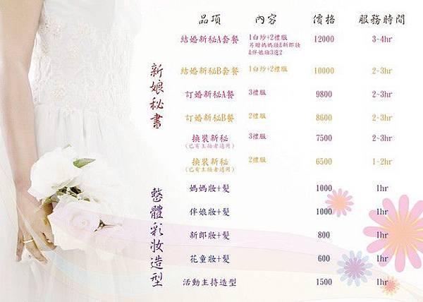 2014-02-16_113052