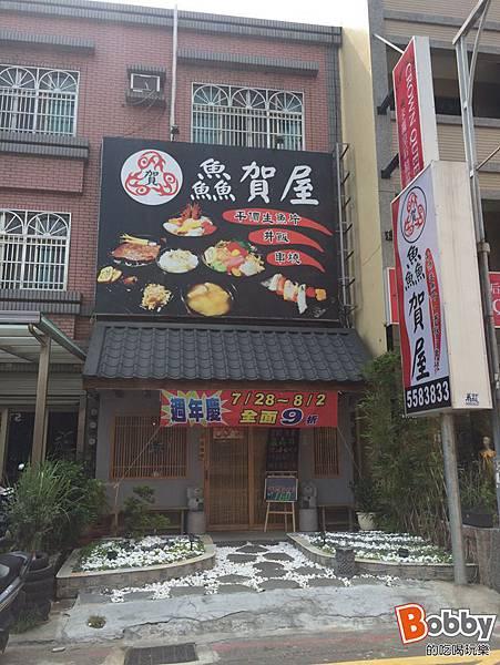 2015-07-16 14.24.36_副本.jpg