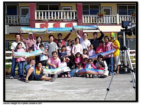20091017 清境觀星園 (84).jpg