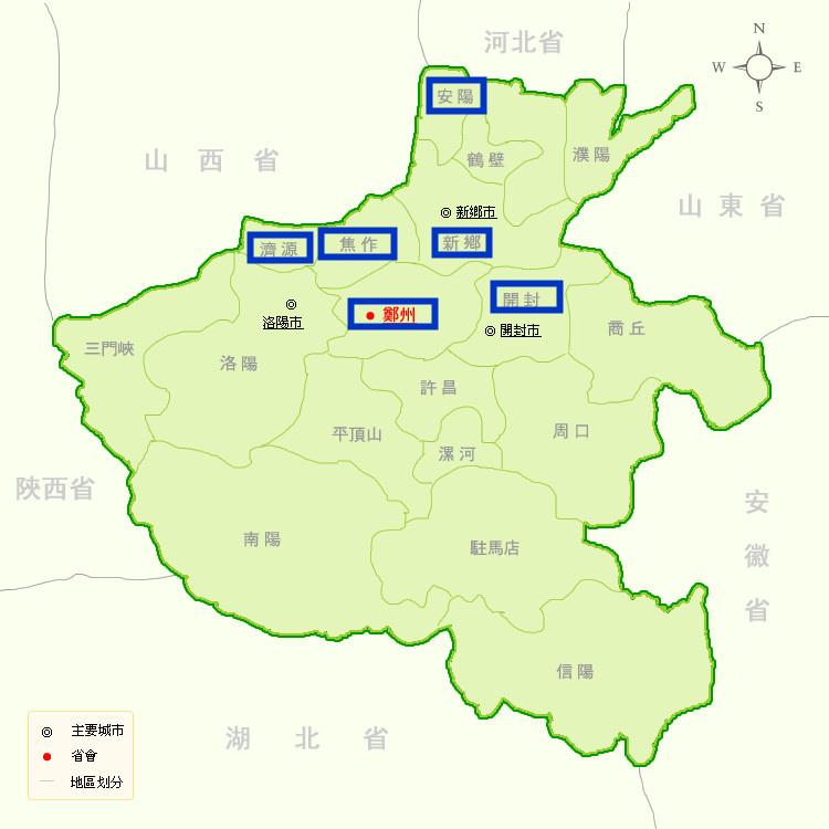 map-henan.jpg