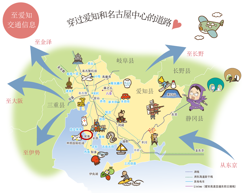 img_map_cn.png