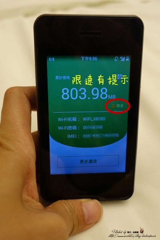 DSC00343.JPG