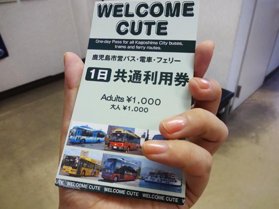 welcomecute_02