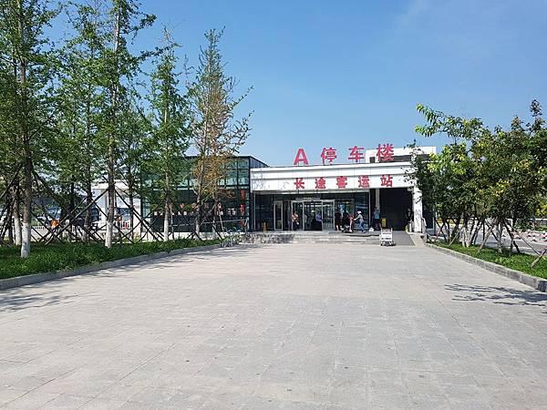 客運站.jpg