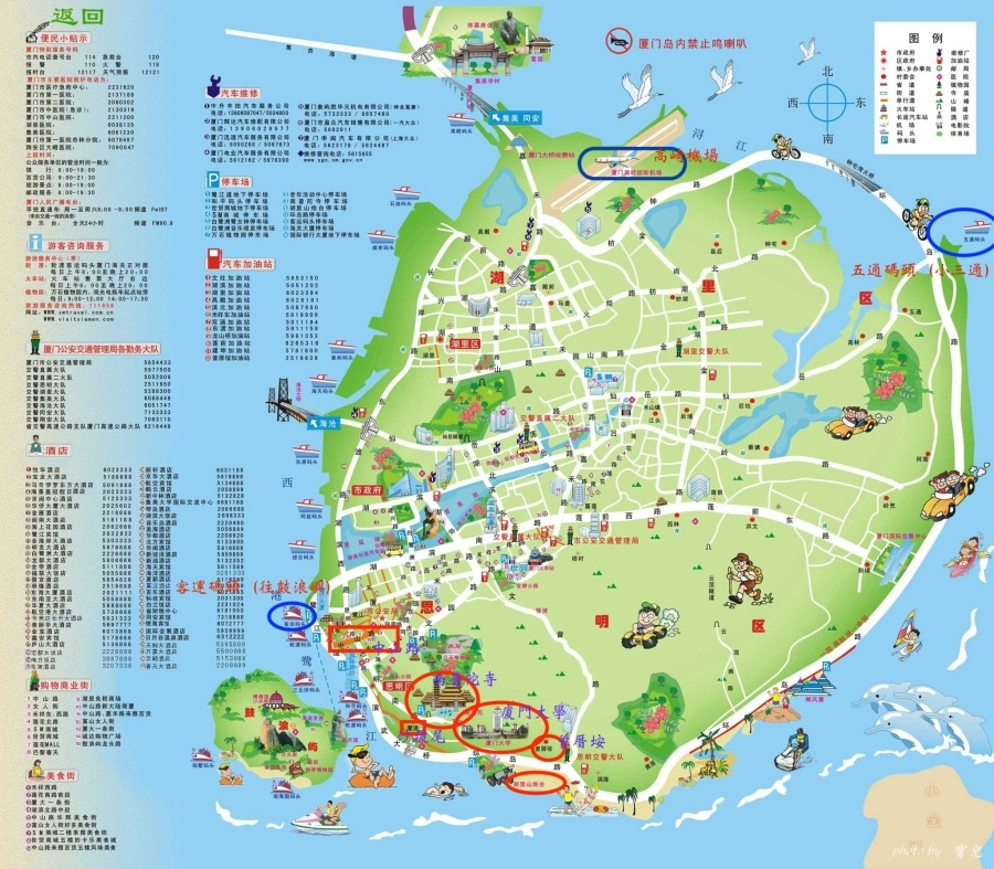 batch_廈門旅遊地圖.jpg