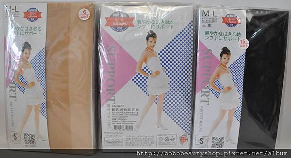 香川絲襪(實拍).jpg